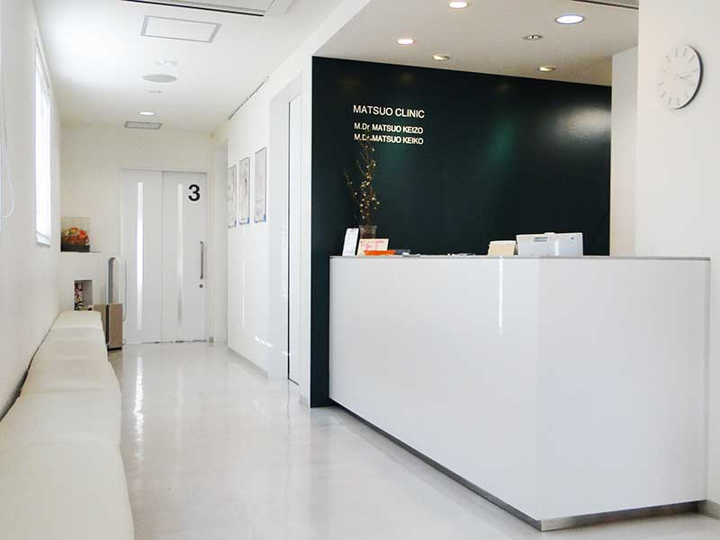 まつおクリニック JR筑肥線 周船寺駅前 医療法人まつおクリニック 皮膚科・形成外科・循環器内科